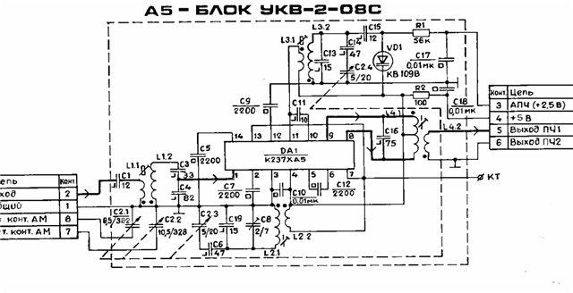 Приемник маяк-2 схема
