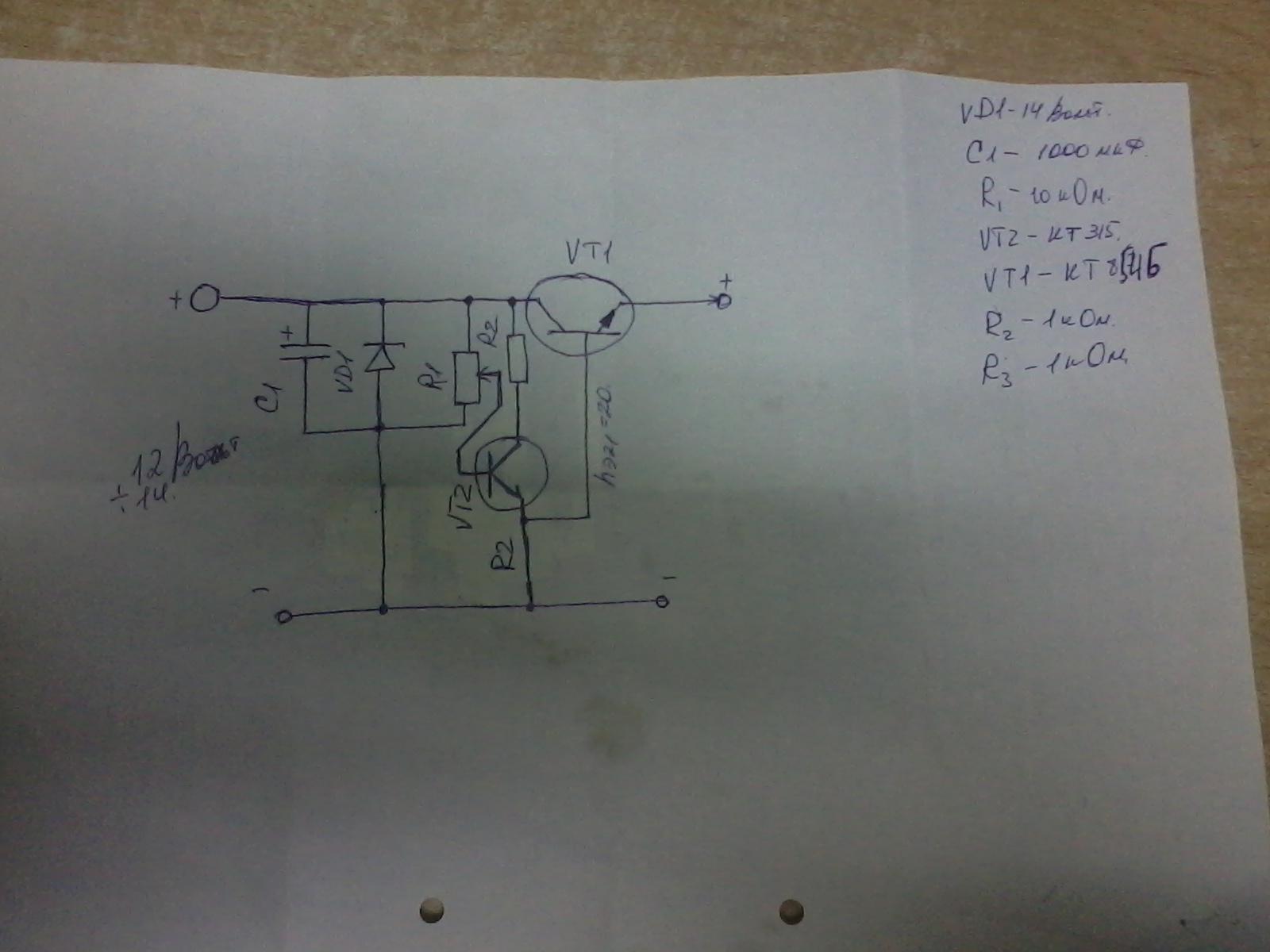 Схема регулятора подогрева сидений фото 129