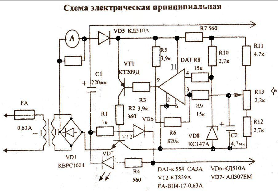 Схема устройства микросхемы