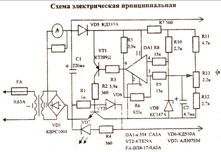 Принципиальная схема зарядки для ноутбука