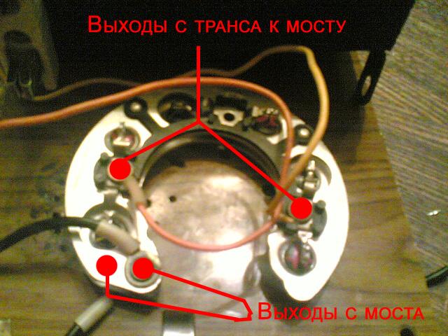 Как из генератора сделать зарядку для авто