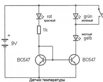 post-129764-0-49823500-1298779765_thumb.jpg