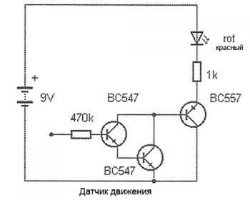 post-129764-0-67685100-1298779734_thumb.jpg