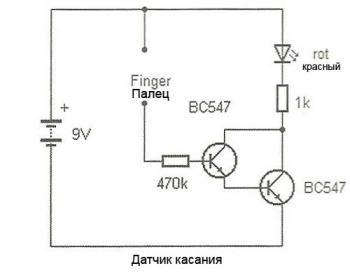 post-129764-0-74527700-1297914935_thumb.jpg