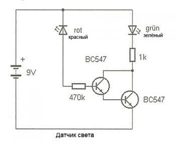 post-129764-0-93288500-1298779747_thumb.jpg