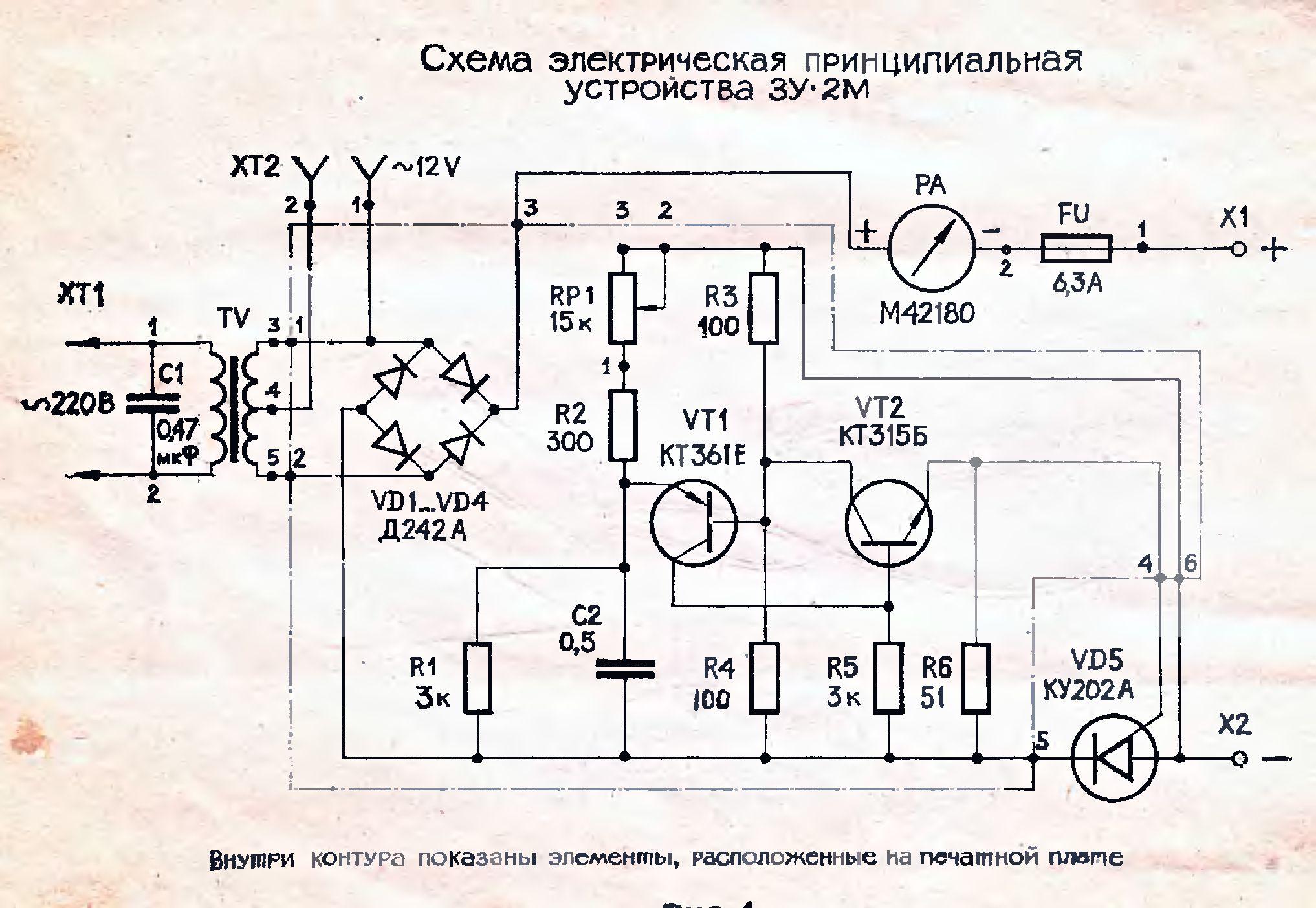 Схема зарядного бп для аккумулятора