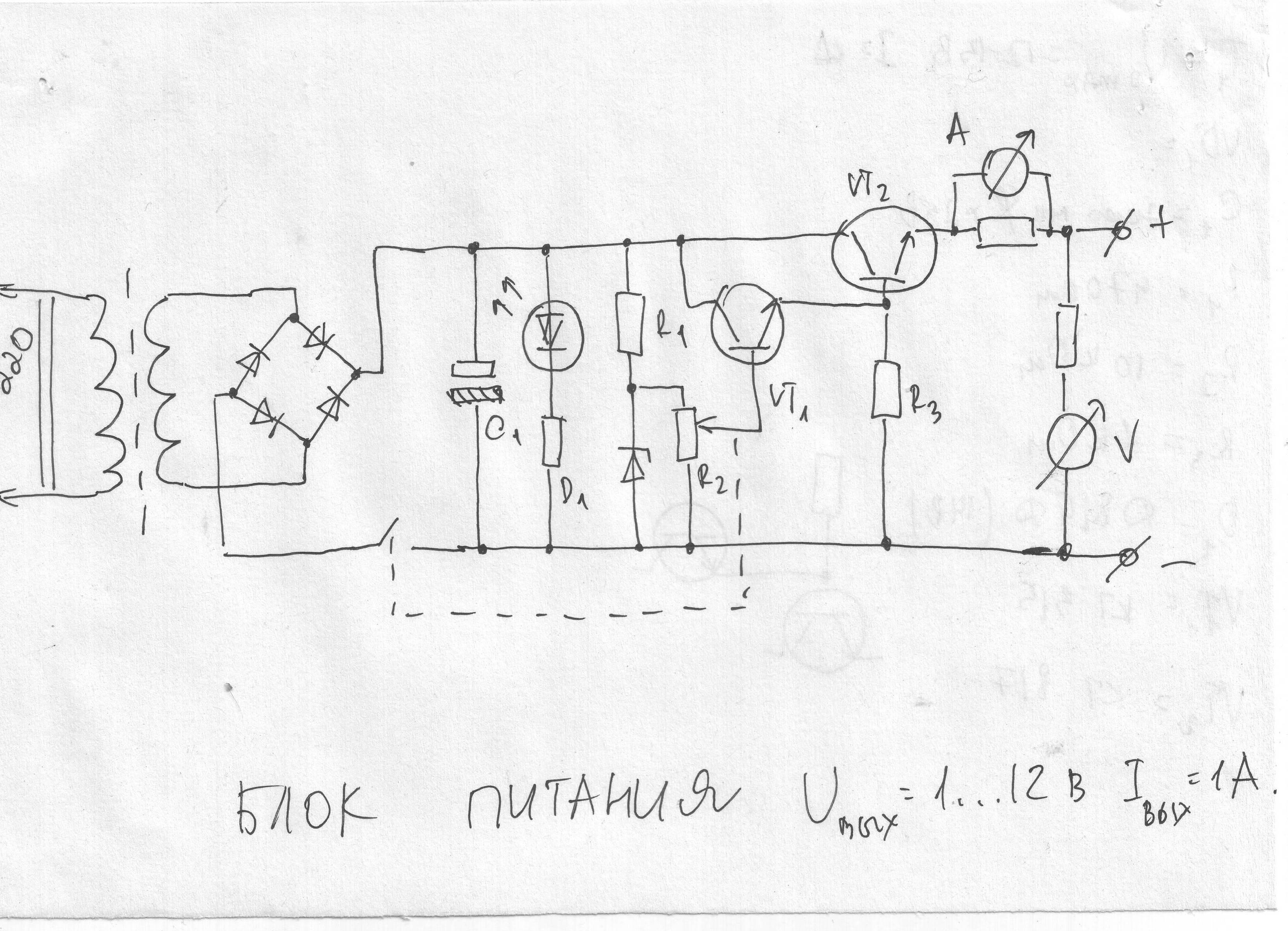 радиолюбитель схема петрова