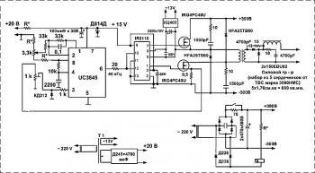Схема сварочного инвертора.  Диодный мост ставят типа KBPC3510, KBPC5010...