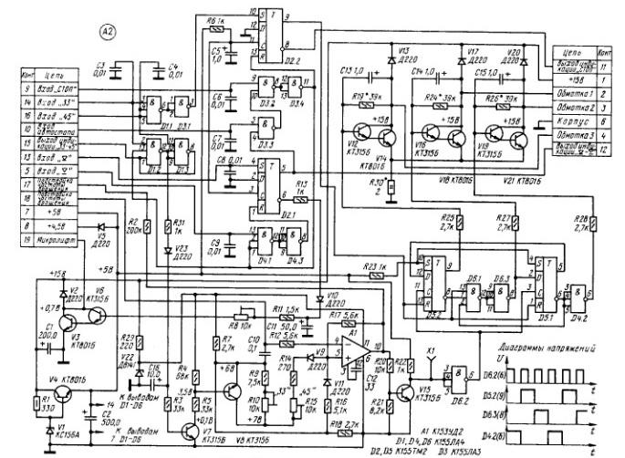 Проигрыватель радиотехника 001 стерео схема