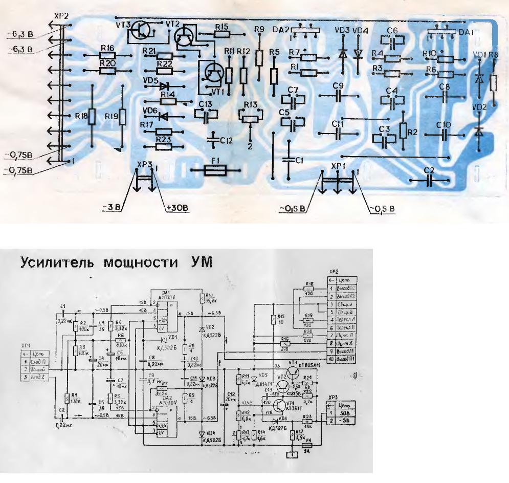 Корвет эф 248 с схема