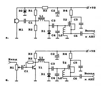 принципиальные схемы автогенераторов