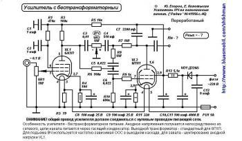 собсна схема, но вместо 6Ж1П будет 6Н2П см далее.