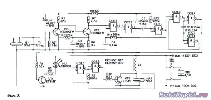 электронный импульсный активатор клева