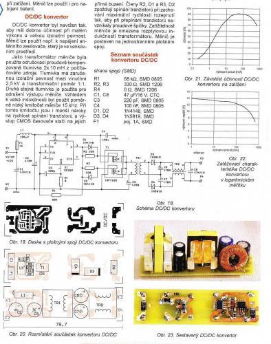 1.jpg · 24-12 Схема
