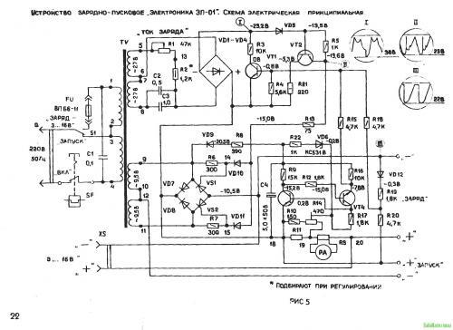 Схемы самодельных зарядных