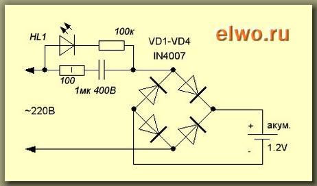 бестрансформаторное зарядное устройство - схема.