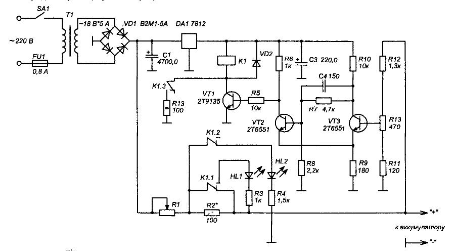 Схема автомата зарядки аккумуляторов