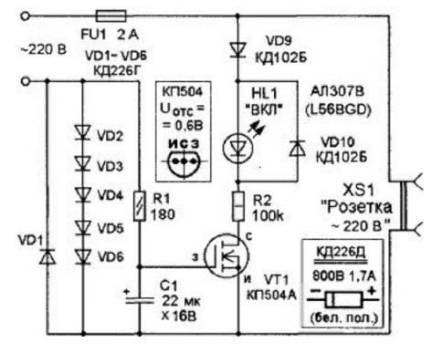 Немного усовершенствовав схему, такой индикатор можно превратить в... При подключении нагрузки к розетке XS1 ток...
