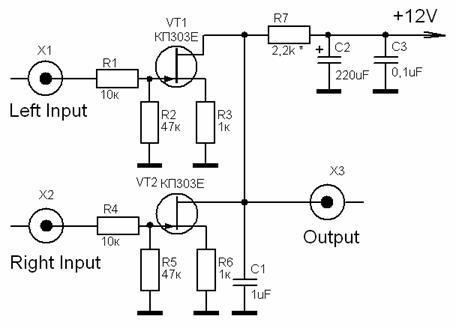 При отсутствии отдельного линейного выхода для сабвуфера (LFE - Low Frequency Effects), для подключения сабвуфера...