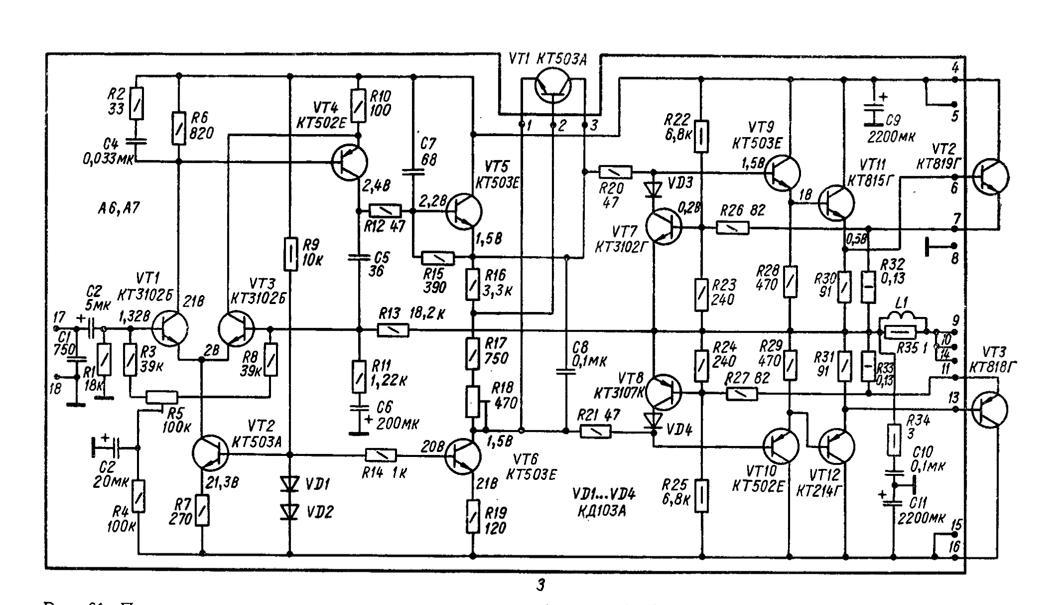 Амфитон а1-01-2 схема