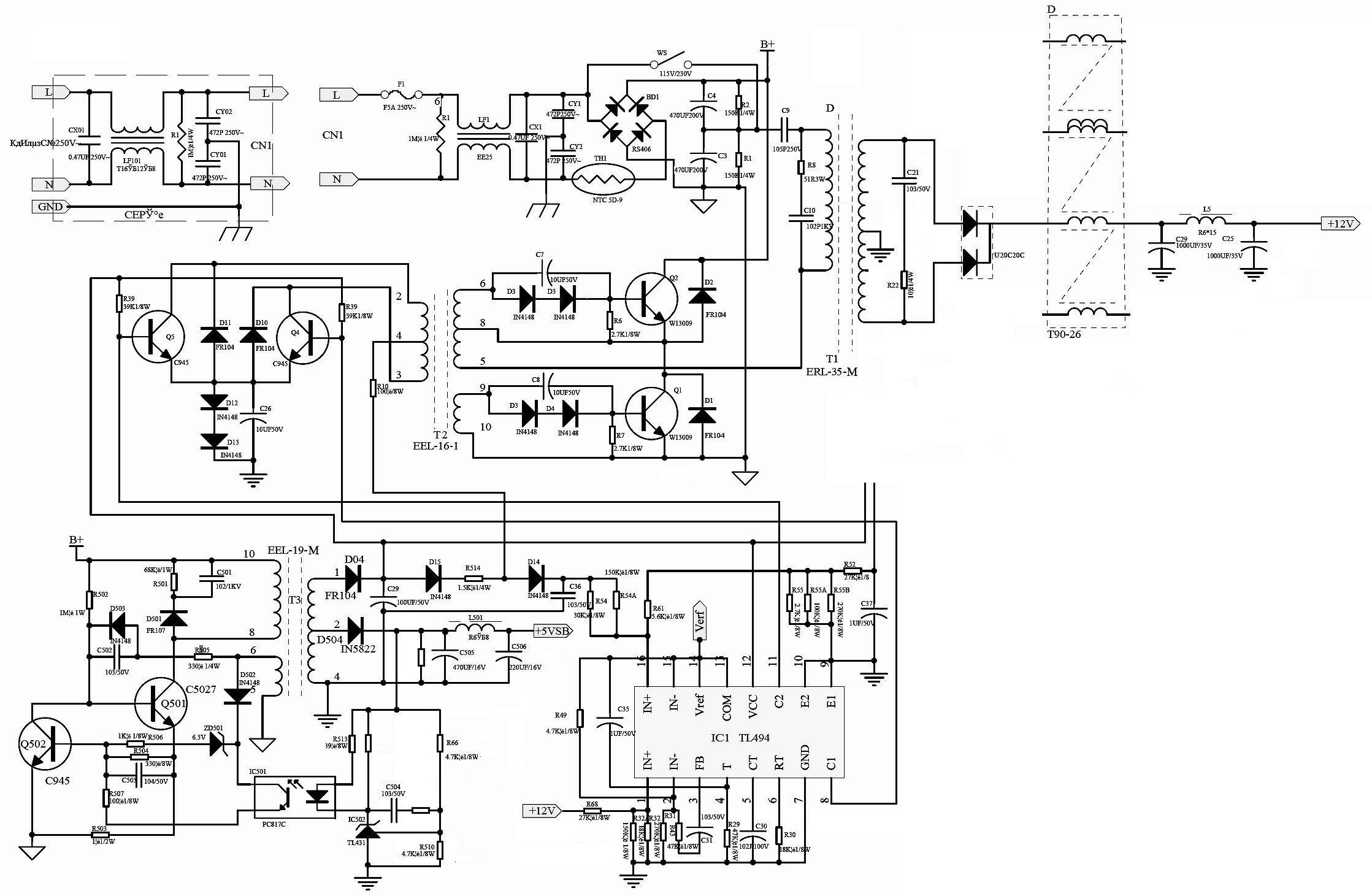 K7500c схема включения