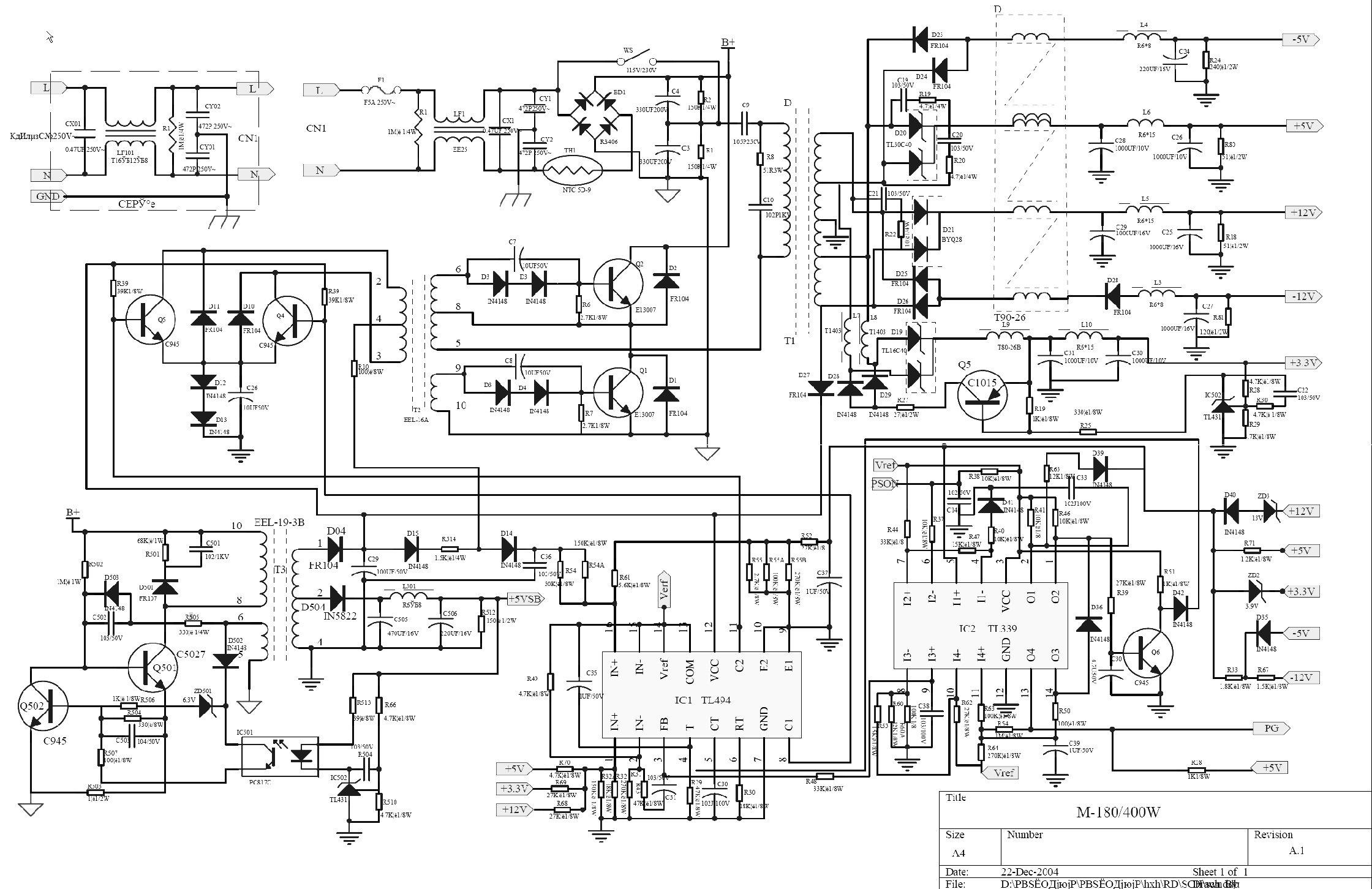 инструкция к зарядному устройству зу2м