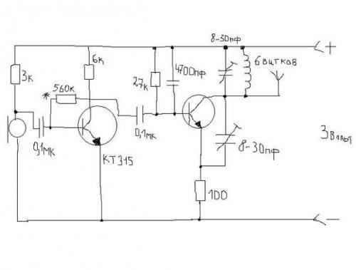 Вот схема(транзистор КТ3117). как мне увеличить ее дальность, может как-то транзистор еще один добавить в качестве...