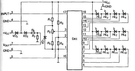 ...изображены электрическая схема и плата печатная блока индикации.