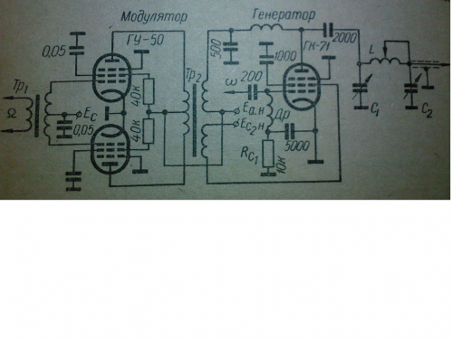 70 В там всего то 3,2 ом а надо 4 щас чуть поже зарисую одну схему и тогда определимся можит этот трансформатор в нее...