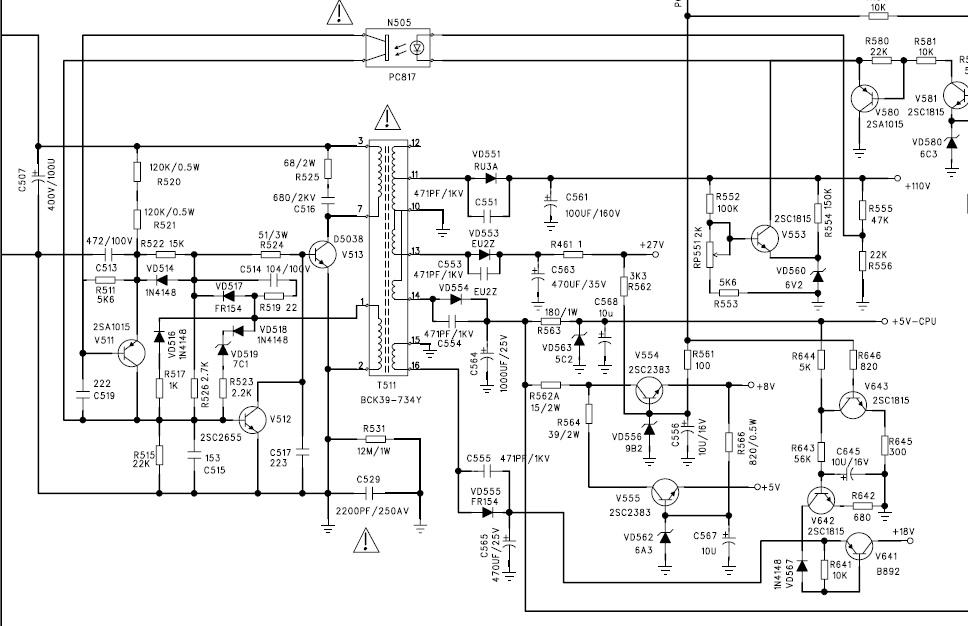 Схема trony t-crt2901
