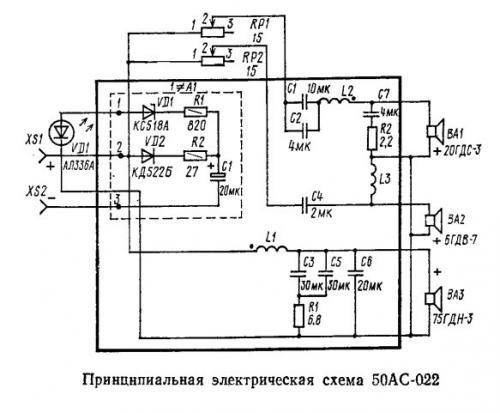 Амфитон 50АС-022.jpg