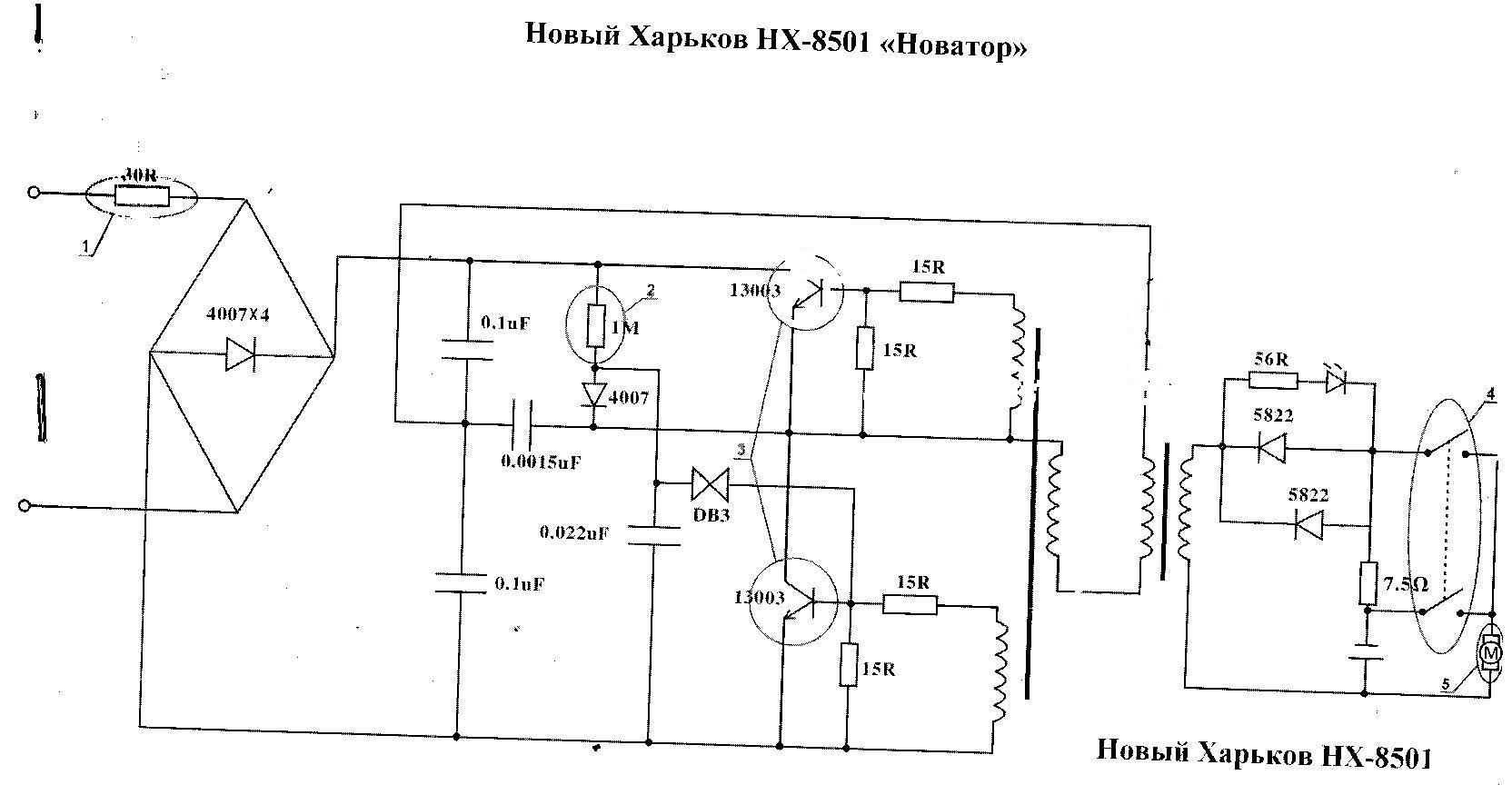Схема зарядки машинки для стрижки