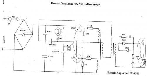 """Схема """"Харьков"""" HX-8501 и"""