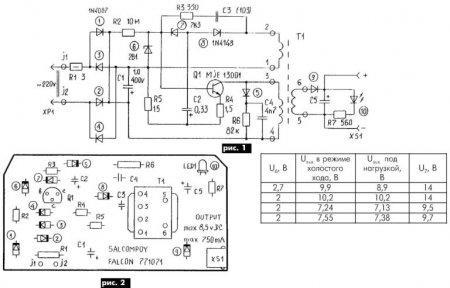 Нужна схема бп samsung dsb-350v
