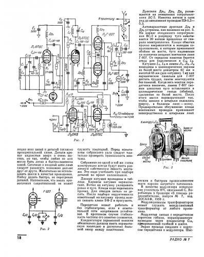 электрическая схема холодильника индезит b18fnf.