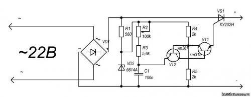 схема простого тиристорного зарядного устройства.