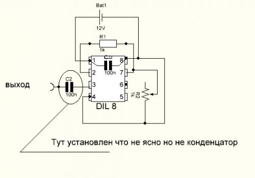 Подмотка Спидометра - Одометры и спидометры - Форум по радиоэлектронике