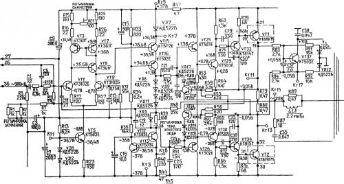 Схема усилителя Одиссей -010