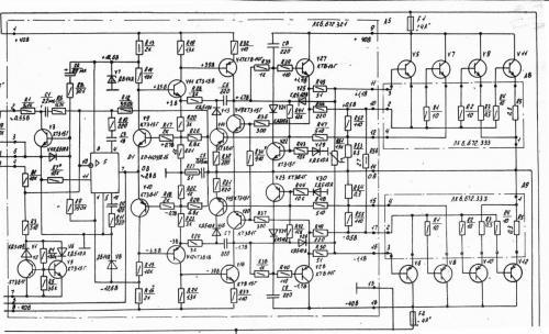 Схема усилителя 15-120