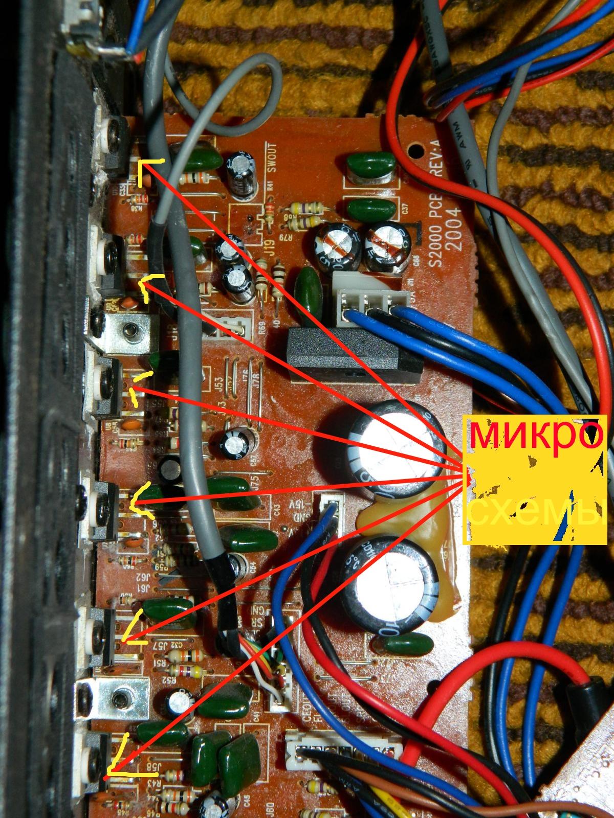 Схема elenberg cas 5120