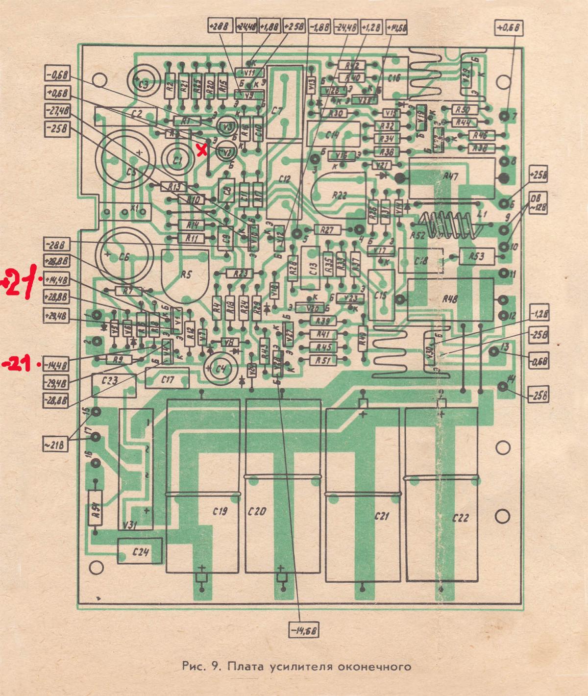 Принципиальная схема усилителя бриг у 001