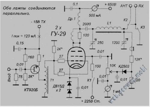 мауор: усилитель мощности кв на лампе гу 29.