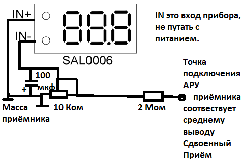 схема включения.PNG