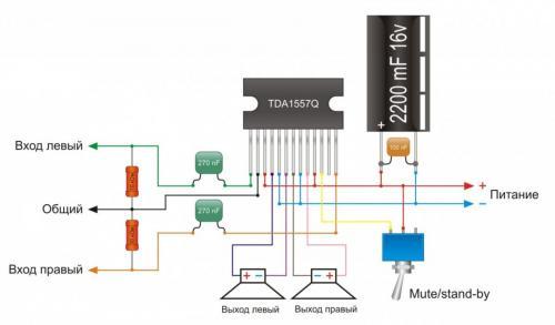 Технический форум - Показать сообщение отдельно - Вопрос по схеме с TDA1557Q.