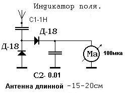 post-167809-0-71168300-1361353311.jpg