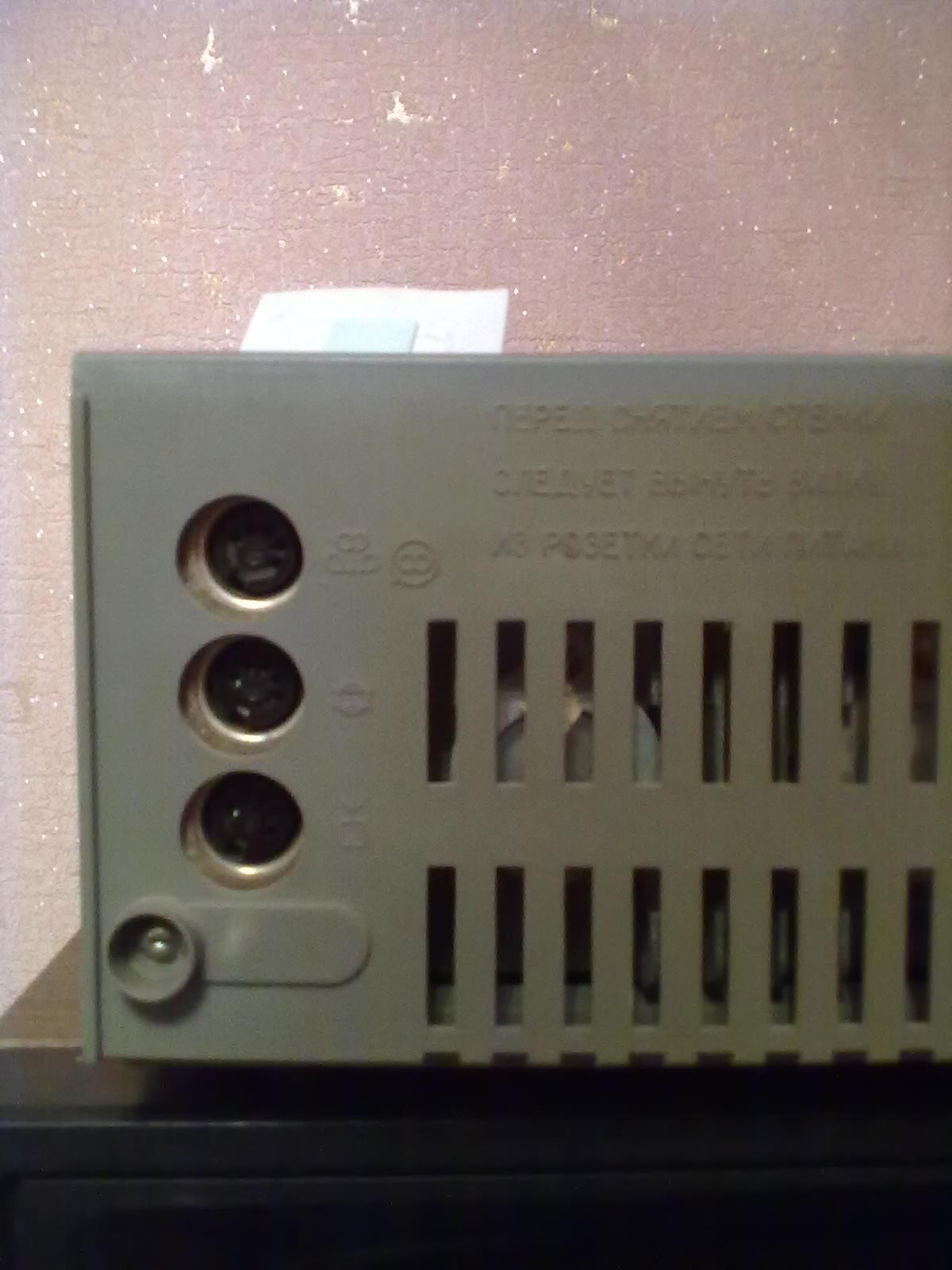 схема машнитоэлектрофона романтика м3220 с