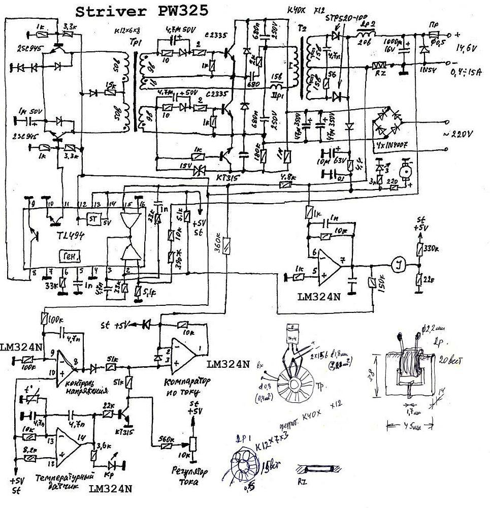 Орион pw325 схема для вас