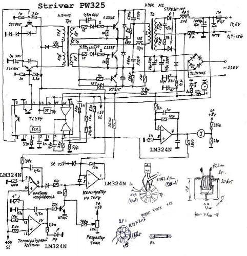 можете купить зарядные для