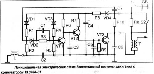 """"""",""""avtolektron.ru"""