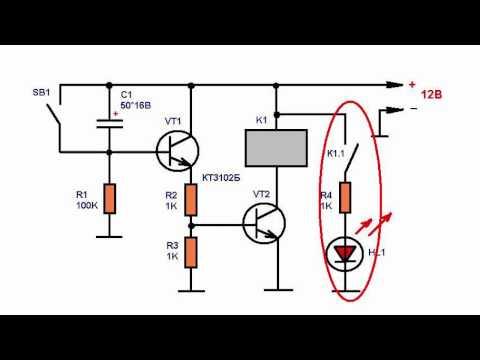 Здравствуйте, собрал по данной схеме реле времени транзисторе, и сейчас не могу решить одну проблему с питанием.